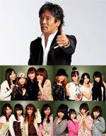 総合プロデューサー・松崎しげる(上段)とGirl's Nextのメンバー16人。デビュー時には25人までメンバーを増やす予定だ