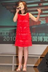 『中国2010 上海万博』開幕8日前カウントダウンイベントで、上海万博応援ソングを披露したamin (C)ORICON DD inc.