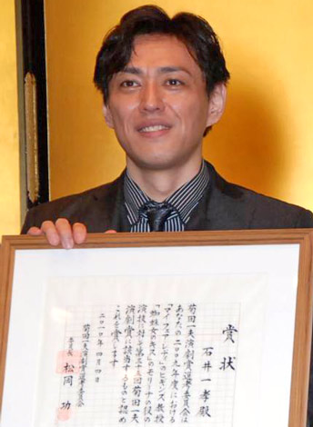『第35回 菊田一夫演劇賞』の演劇賞を受賞した石井一孝 (C)ORICON DD inc.