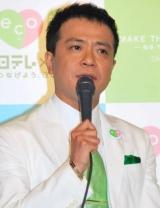 日本テレビとNHKの合同制作発表会見に出席した中山秀征 (C)ORICON DD inc.