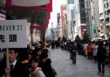若者から年配者まで約1000人が行列を作った「FOREVER21」オープン時の様子 (C)ORICON DD inc.