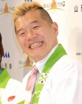 『おいしい山形プラザ』1周年記念セレモニーに参加したキャイ〜ンのウド鈴木 (C)ORICON DD inc.