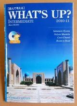 NHK大河ドラマ『龍馬伝』を取り上げた英語教材『WHAT'S UP? 2010-11 INTERMEDIATE』の表紙 (C)ORICON DD inc.