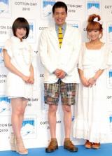 『第7回 COTTON USAアワード』を受賞した(左から)北乃きい、佐藤隆太、辻希美 (C)ORICON DD inc.