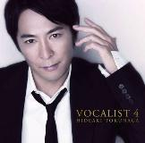 『VOCALIST 4』