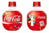『コカ・コーラ  FIFAワールドカップデザイン 350mlPETボトル』