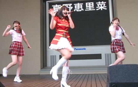 真野恵里菜、感激の涙がキラリ☆新曲イベント