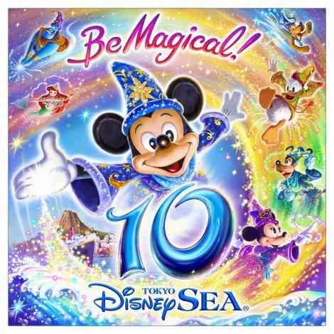 2011年4月よりスタートするTDS開園10周年記念イベントのイメージビジュアル (C)Disney