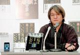 最新作『死ねばいいのに』の記者会見を開催した京極夏彦氏