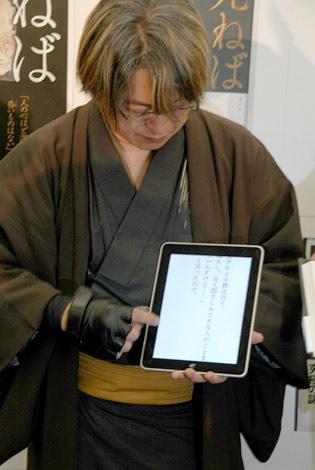 iPad版の自著について説明する京極夏彦氏 (C)ORICON DD inc.