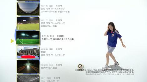 初めてサッカーをしたという篠原が練習したボールさばきを披露/「ソニー」新CM
