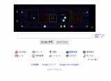 """世界初の""""遊べるロゴ""""で『パックマン』30周年を祝うGoogleのトップページ"""