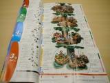 バンダイナムコゲームスと学校図書が共同制作、イラストを多用した「理科」の教科書