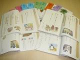 バンダイナムコゲームスと学校図書が共同制作、イラストを多用した「国語」の教科書