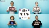 著名人4名が出演するパナソニックの特設サイト「私とVIERA」