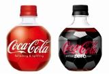 """コカ・コーラシステムが17日より発売する、""""ボール型ペットボトル""""の限定「コカ・コーラ」商品"""