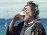 おいしそうにビールを飲む仲代達矢/『サッポロ生ビール黒ラベル』新CM