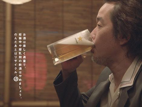 おいしそうにビールを飲むリリー・フランキー/『サッポロ生ビール黒ラベル』新CM