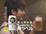 トークを繰り広げ充実感あふれる表情を見せる妻夫木聡/『サッポロ生ビール黒ラベル』新CM