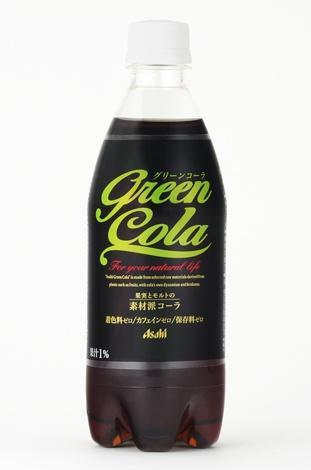 アサヒ飲料の『アサヒ グリーンコーラ』