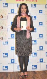 悪性リンパ腫からの克服を綴った闘病記『てげてげ。「良い加減」なガンとの付き合い方』の出版記念トークライブイベントを行った、宝塚歌劇団出身の女優・愛華みれ(C)ORICON DD inc.