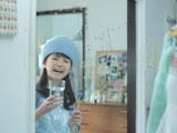 """""""水の妖精""""をイメージした衣装がキュートな大橋のぞみ/『スプラッシュウォーター』(ダスキン)CM"""