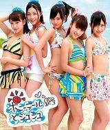 AKB48の16thシングル「ポニーテールとシュシュ」