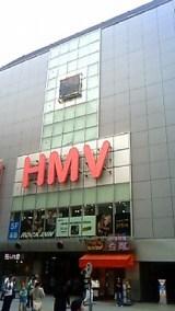 HMV渋谷店が8月中旬で閉店 (C)ORICON DD inc.