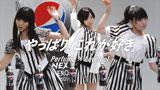 『ペプシネックス』新CMで息もぴったりのダンスを披露するPerfume