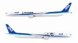 機体にガンダムをデザインした、「ANA×GUNDAM JET」のイメージ図 (C)創通・サンライズ