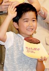 映画『ちょんまげぷりん』完成披露試写会で舞台あいさつを行った子役の鈴木福