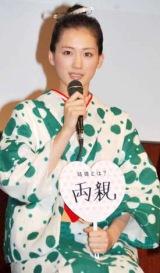 『ホタルノヒカリ2』の制作発表会見に出席した綾瀬はるか (C)ORICON DD inc.