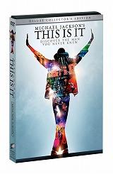 マイケル・ジャクソンの『THIS IS IT』