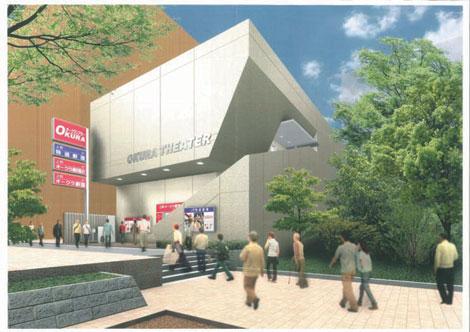 8月上旬オープンの新生・上野オークラ劇場完成予想図