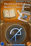スタジオジブリがアニメーションを制作したニンテンドーDS版『二ノ国 漆黒の魔導士』のゲーム画面