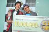 S-1月間王者に輝き1000万円を手にしたWコロン(C)ORICON DD inc.