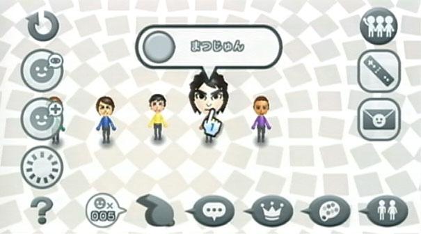 松本潤のMii/『Wii Party』CM