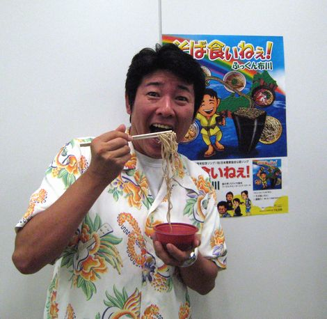 フッくんこと布川敏和、シブがき隊解散から22年ぶりに歌手復帰!8/4にシングル「そば食いねぇ!」でソロデビュー