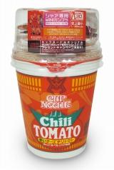『カップヌードル シャア専用赤いチーズチリトマトヌードル』