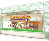 """『じゃらん』のCMキャラクター""""にゃらん""""初の公式カフェ『にゃらんcafe』"""