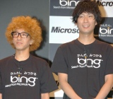 マイクロソフトの検索サービス『Bing』のPRイベントに出席したカナリアのボン溝黒と安達健太郎 (C)ORICON DD inc.