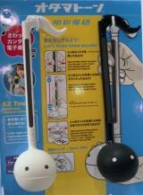 『日本おもちゃ大賞2010』、ハイターゲット・トイ部門『オタマトーン』(キューブ)