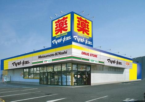 17日千葉・浦安市にオープンする、ドラッグストア「マツモトキヨシ」と生鮮コンビニ「ローソンストア100」の合体店舗