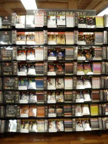 各店で展開する『TSUTAYA発掘良品』コーナー