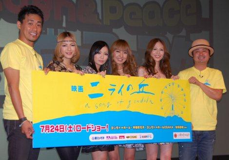 石田靖、MAX(左からRINA、MINA、REINA、NANA)、河本準一(C)ORICON DD inc.