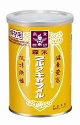 5年間の保存が可能な森永製菓の災害対策商品『ミルクキャラメル缶』
