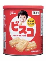江崎グリコの5年間保存可能商品『ビスコ缶』