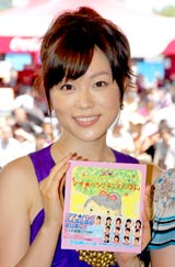 フジテレビアナウンサー13人が手掛けた絵本『アナ★バン!4コマえほん』の発売記念イベントに出席した本田朋子アナウンサー