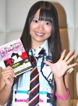 アニメ『学校のコワイうわさ 新・花子さんがきた!!』(BS12)で声優に初挑戦するAKB48・北原里英 (C)ORICON DD inc.