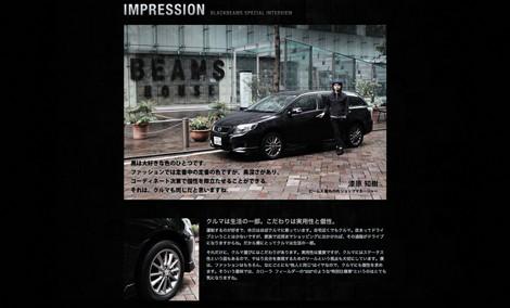 "『BLACKBEAMS powered by ""202""』、BEAMS関係者などによる試乗インタビュー"